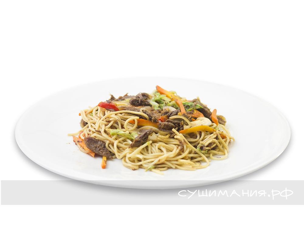 Китайская лапша с говядиной